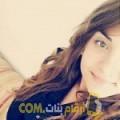 أنا رميسة من المغرب 22 سنة عازب(ة) و أبحث عن رجال ل الحب