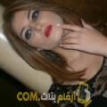 أنا فيروز من سوريا 25 سنة عازب(ة) و أبحث عن رجال ل الزواج