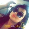 أنا حليمة من تونس 24 سنة عازب(ة) و أبحث عن رجال ل الحب