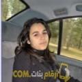أنا رحمة من تونس 26 سنة عازب(ة) و أبحث عن رجال ل الحب