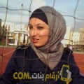 أنا رباب من لبنان 26 سنة عازب(ة) و أبحث عن رجال ل الحب