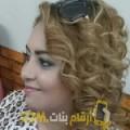 أنا زهرة من سوريا 39 سنة مطلق(ة) و أبحث عن رجال ل المتعة