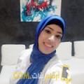 أنا أميمة من ليبيا 38 سنة مطلق(ة) و أبحث عن رجال ل التعارف