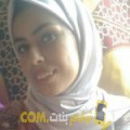 أنا منال من فلسطين 24 سنة عازب(ة) و أبحث عن رجال ل الدردشة