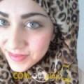 أنا مجدة من العراق 24 سنة عازب(ة) و أبحث عن رجال ل الصداقة