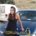 أنا نور الهدى من تونس 28 سنة عازب(ة) و أبحث عن رجال ل التعارف