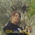 أنا سونيا من سوريا 25 سنة عازب(ة) و أبحث عن رجال ل الصداقة