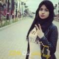 أنا ميساء من قطر 22 سنة عازب(ة) و أبحث عن رجال ل الزواج