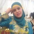 أنا حورية من سوريا 25 سنة عازب(ة) و أبحث عن رجال ل الدردشة