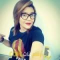 أنا رانية من البحرين 28 سنة عازب(ة) و أبحث عن رجال ل الحب