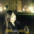 أنا آنسة من السعودية 38 سنة مطلق(ة) و أبحث عن رجال ل الزواج