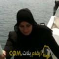 أنا حالة من المغرب 28 سنة عازب(ة) و أبحث عن رجال ل الحب