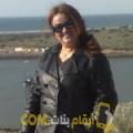 أنا عائشة من اليمن 38 سنة مطلق(ة) و أبحث عن رجال ل الدردشة