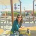 أنا ثورية من اليمن 35 سنة مطلق(ة) و أبحث عن رجال ل التعارف