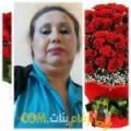 أنا شامة من قطر 52 سنة مطلق(ة) و أبحث عن رجال ل الحب