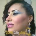 أنا فاطمة الزهراء من مصر 30 سنة عازب(ة) و أبحث عن رجال ل الحب