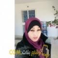 أنا آسية من ليبيا 31 سنة مطلق(ة) و أبحث عن رجال ل الدردشة