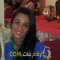أنا إلهام من سوريا 26 سنة عازب(ة) و أبحث عن رجال ل التعارف
