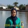 أنا نجمة من الكويت 34 سنة مطلق(ة) و أبحث عن رجال ل التعارف