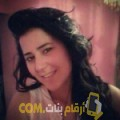أنا هانية من فلسطين 39 سنة مطلق(ة) و أبحث عن رجال ل الزواج