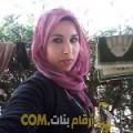 أنا رانة من السعودية 28 سنة عازب(ة) و أبحث عن رجال ل الزواج