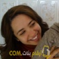 أنا فطومة من مصر 38 سنة مطلق(ة) و أبحث عن رجال ل الزواج