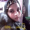 أنا خولة من عمان 25 سنة عازب(ة) و أبحث عن رجال ل التعارف