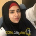 أنا مونية من الجزائر 20 سنة عازب(ة) و أبحث عن رجال ل الصداقة