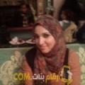 أنا دانية من الجزائر 30 سنة عازب(ة) و أبحث عن رجال ل التعارف