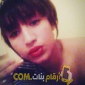 أنا فريدة من عمان 21 سنة عازب(ة) و أبحث عن رجال ل الحب
