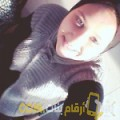 أنا عيدة من قطر 20 سنة عازب(ة) و أبحث عن رجال ل الصداقة