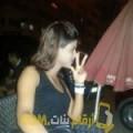 أنا كاميلية من الكويت 26 سنة عازب(ة) و أبحث عن رجال ل الحب