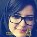 أنا رانية من تونس 32 سنة مطلق(ة) و أبحث عن رجال ل الدردشة