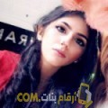 أنا سيرينة من عمان 20 سنة عازب(ة) و أبحث عن رجال ل الصداقة
