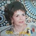 أنا ربيعة من المغرب 56 سنة مطلق(ة) و أبحث عن رجال ل المتعة