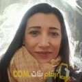 أنا حليمة من الكويت 34 سنة مطلق(ة) و أبحث عن رجال ل المتعة