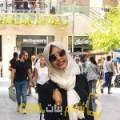 أنا سارة من اليمن 21 سنة عازب(ة) و أبحث عن رجال ل المتعة
