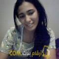 أنا أسيل من مصر 25 سنة عازب(ة) و أبحث عن رجال ل الزواج