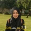 أنا عيدة من الإمارات 22 سنة عازب(ة) و أبحث عن رجال ل المتعة