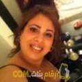 أنا فرح من البحرين 38 سنة مطلق(ة) و أبحث عن رجال ل الزواج