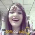 أنا عواطف من سوريا 24 سنة عازب(ة) و أبحث عن رجال ل التعارف
