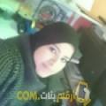 أنا شمس من لبنان 29 سنة عازب(ة) و أبحث عن رجال ل الزواج