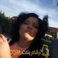 أنا كاميلية من عمان 27 سنة عازب(ة) و أبحث عن رجال ل الزواج