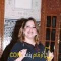 أنا كنزة من ليبيا 46 سنة مطلق(ة) و أبحث عن رجال ل الزواج