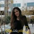 أنا آنسة من الجزائر 23 سنة عازب(ة) و أبحث عن رجال ل الدردشة