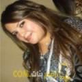 أنا رجاء من العراق 29 سنة عازب(ة) و أبحث عن رجال ل الزواج