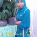 أنا نفيسة من البحرين 26 سنة عازب(ة) و أبحث عن رجال ل الحب