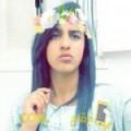 أنا سوو من البحرين 19 سنة عازب(ة) و أبحث عن رجال ل الزواج