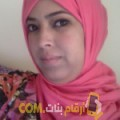 أنا حنين من مصر 30 سنة عازب(ة) و أبحث عن رجال ل الزواج