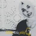 أنا رقية من سوريا 20 سنة عازب(ة) و أبحث عن رجال ل المتعة